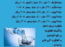 مياه صحية نقية ( صفا - ايون - نوفا - سكب - فين - طابة ) جدة