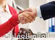 شقة للبيع في زاوية الدهماني... شقة في عمارة حديثة...