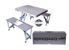 طاولة رحلات/طلعات/كورنيش- ألمنيوم مع اربع كراسي / Picnic Table