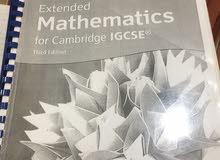 كتب igcse mathematics