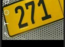 للييع رقم ثلاثى مميز 271