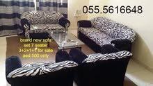 أريكة متاح 7 مقاعد 3 + 2 + 1 + 1 السعر 500 فقط