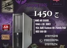 جهاز كيسه ((HP 6305)) من افضل انواع الاجهزة الاستيراد بسعر مميز
