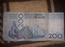 نقود من فئة 200 درهم بحالة جيدة