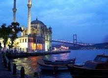 رحلات سياحية الى تركيا