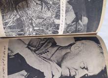 6 كتب اثرية الحرب العالمية الثانيةطبعة اولى 1982