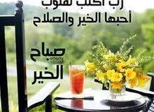محل للإيجار في جمال عبد الناصر الرئيسي المندره 120م