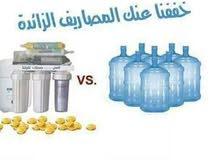 فلتر ماء تيواني بسعر مغري اقساط او كاش