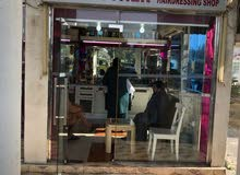 Men Hair dressing shop