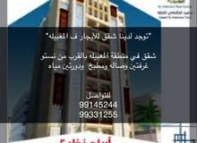 excellent finishing apartment for rent in Muscat city - Al Maabilah