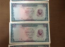 هواية جمع العملات المصريه القديمه عدد 4 جنيهات سريال اصدار حقبة الستينات