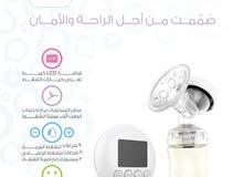 شفاط حليب الام الكهربائية من كدزهوم بضاحية الياسمين