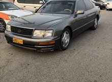 Used 1996 Lexus LS for sale at best price
