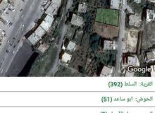 للبيع 800م حوض ابو ساعد فوق شارع وادي الشجرة يوحد منسوب