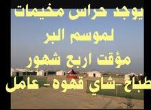 حراس مخيمات مؤقت لموسم البر