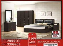 غرفة نوم جديدة بسعر معري