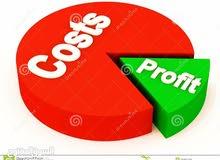 محاسب مالي واداري خبرة في المجال + خبرة في المنظومات المحاسبية