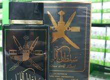 عطور عربيه اصلية