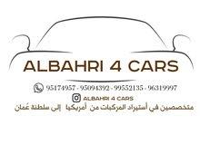 نقوم بتصدير السيارات من امريكا تابعونا على الانستجرام albahri4cars