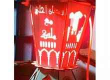 فانوس رمضان بالاسم والنور