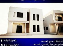 Luxurious 380 sqm Villa for sale in MuscatAll Muscat