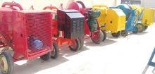 الغساني لبيع وإصلاح آليات البناء .