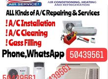 A/c selling buying service gas repair