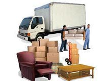 We endow with complete homeshifting including household stuff and belongings. Th