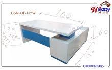 MDF تركي تجهيز صيدليات محلات تجارية