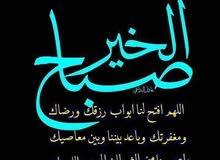مشاركة سكن بالفروانية  لشخص مصري غير مدخن وعلى خلق من وجه بحري