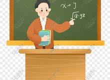معلم متابعة مصري