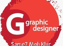 ابحث عن عمل بمجال تصميم جرافيك