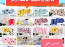 ملابس  أطفال قطنية من عمر سنة ل 10 سنين