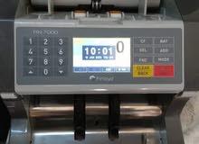 Banknote Counter - مكينة  الحساب الفلوس