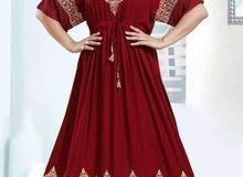 روبا هندية