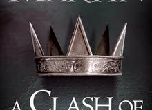 كتاب الجزء الثاني من صراع العروش