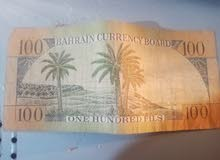 100 فلس بحرينى ورق عام 1964 قبل الاستقلال
