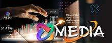 حملات اعلانية احترافية و تصميم مواقع الكترونية