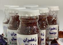 للبيع زعفران بوشال ايراني