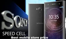 Sony  mobile up for sale