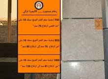 شركات الرخام بمصر  تصدير الجرانيت والرخام
