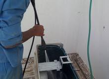 صيانة وتنظيف أجهزة التبريد