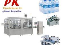 مصنع ايراني خطوط انتاج ...