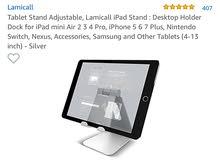 ipad / Tablet stand ايياد / تابلت ستاند