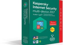 antivirus kaspersky internet security كاسبر انتي فايروس الاصلي
