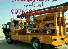 Automatic Hyundai 2012 for sale - New - Ibri city