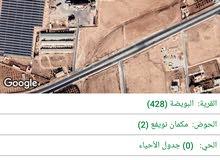 الاردن المفرق طريق رحاب يوجد فيها بيت عظم 210