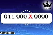 اقوي رقم اتصالات