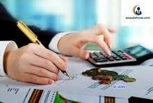 ارغب في العمل كمدقق حسابات لاعداد الميزانيات والقيمة المضافة واقفال حسابات الشركات