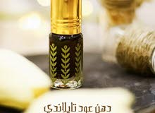 Oud oil Thai دهن عود تايلاندي
